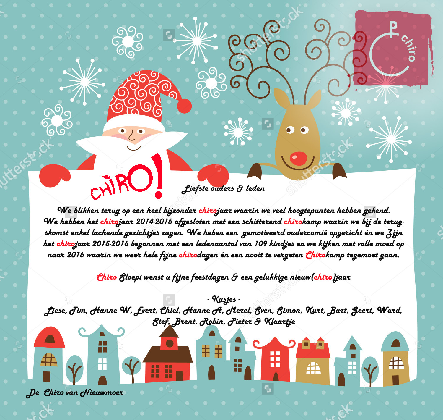 stock-vector-greeting-christmas-and-new-year-card-117752413